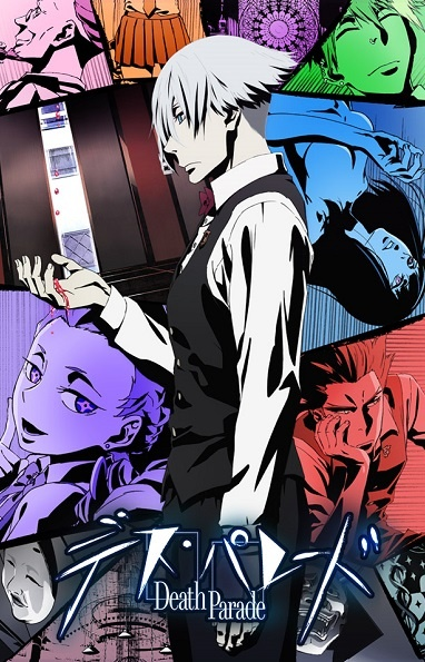 Death Parade - Cover