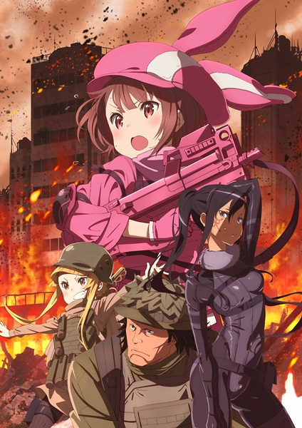 Sword Art Online Alternative: Gun Gale Online - Cover