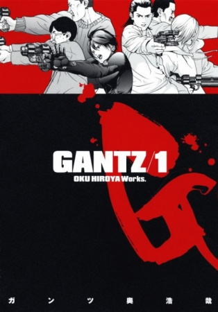 Gantz - Band 1