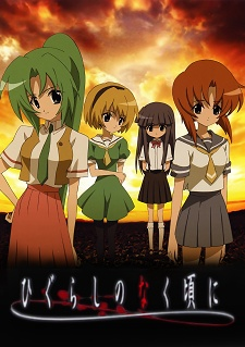 Higurashi - When They Cry