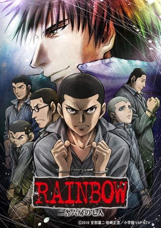 Rainbow: Nisha Rokubo no Shichinin