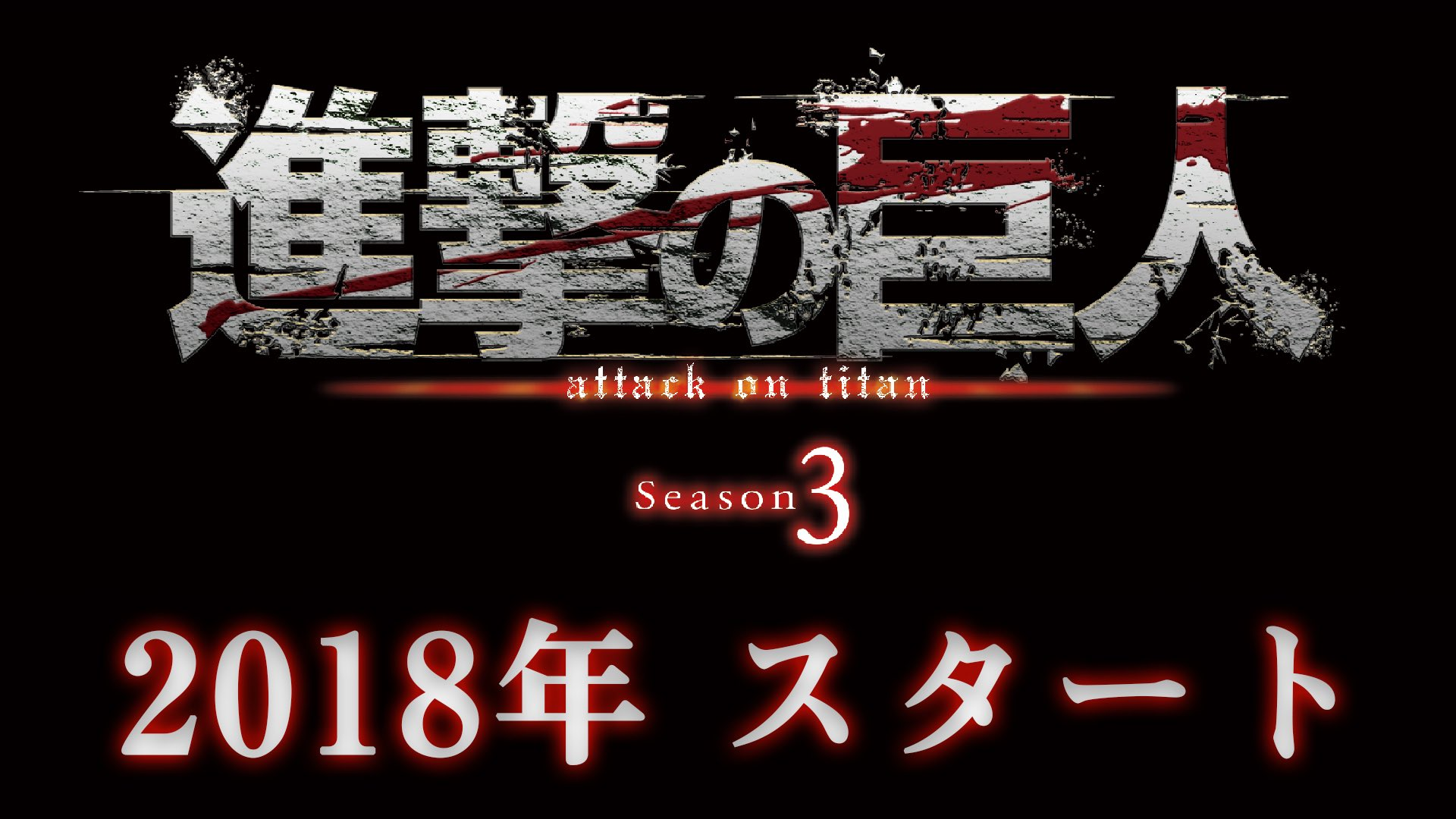 Attack on Titan - Staffel 3
