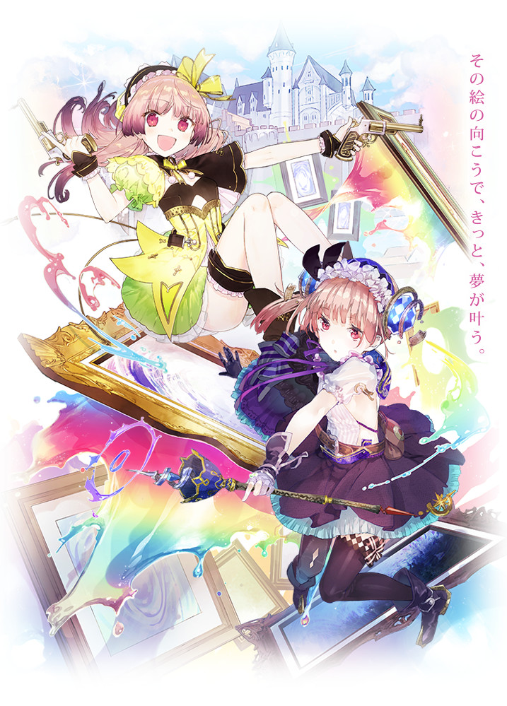 Atelier Lydie & Soeur: The Alchemists of the Mysterious Painting