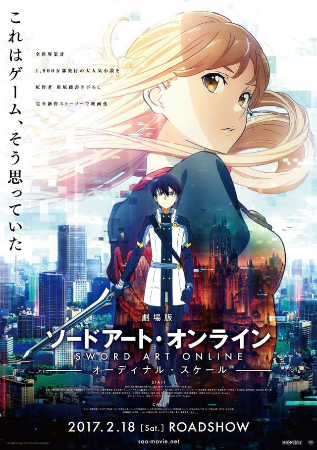 Sword Art Online: Ordinal Scale - Cover