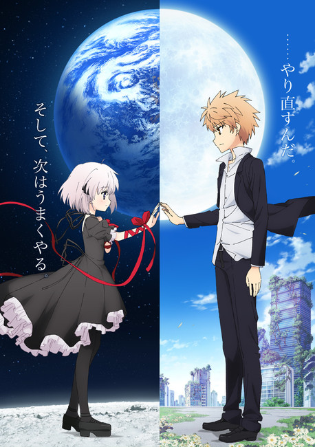 Rewrite - Visual