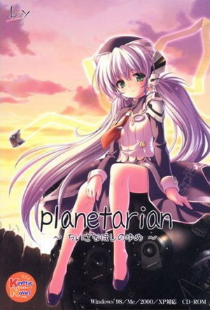 Planetarian - Cover