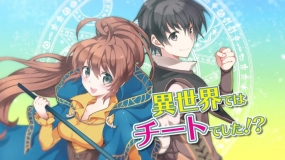 »Isekai Cheat Magician« - Anime zur Fantasy-Lightnovel in Arbeit