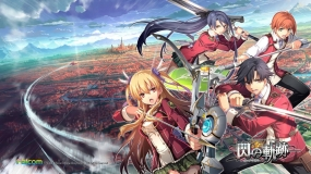 Fundstücke - The Legend of Heroes - Trails of Cold Steel (Launch Edition)