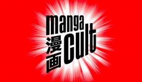 Manga Cult: Cross Cult startet eigenes Manga-Label
