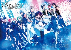 Mages' B-Project geht im Sommer an den Start