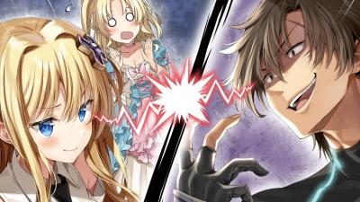 »Combatants Will Be Dispatched!« - Light-Novel des KonoSuba-Autors erhält Anime