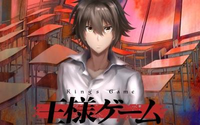 »Ousama Game« wird im Oktober als Anime ausgestrahlt