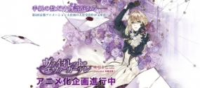 Kyoto-Animation-Novel Violet Evergarden erhält Anime-Umsetzung