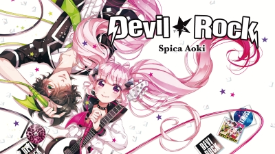 Ersteindruck - Devil★Rock – Gute Töne zu bösem Spiel?