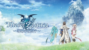 Fundstücke - Tales of Zestiria (Collector's Edition)