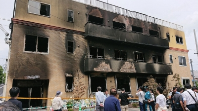 Kyoto Animation - Polizei legt Namen von 10 Opfern des Brandanschlags offen